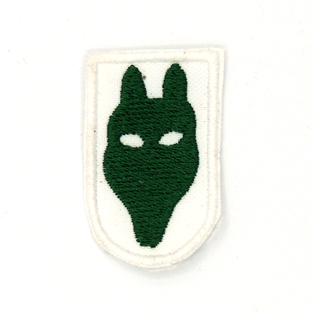 Cabeza de lobato verde